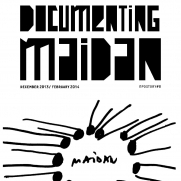 Просторы №8 Documenting Maidan